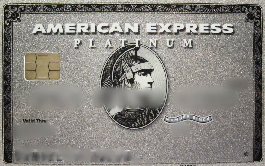 Amex Platinum Card, 75K MR Points Offer - Danny the Deal Guru